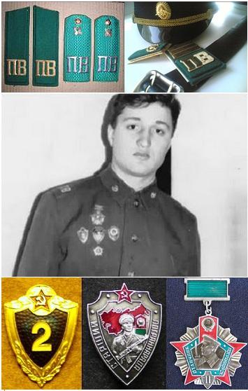 Vladimir-Vlad-Filat-soldat-graniceri-KGB