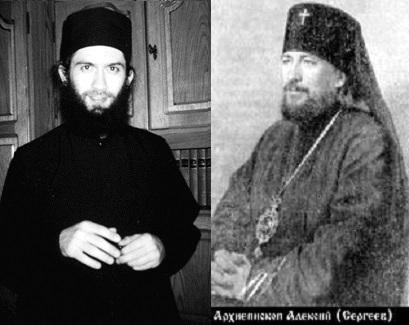 ALEXIE TULSKI, PRIMUL OCUPANT SOVIETIC AL BISERICII DIN BASARABIA