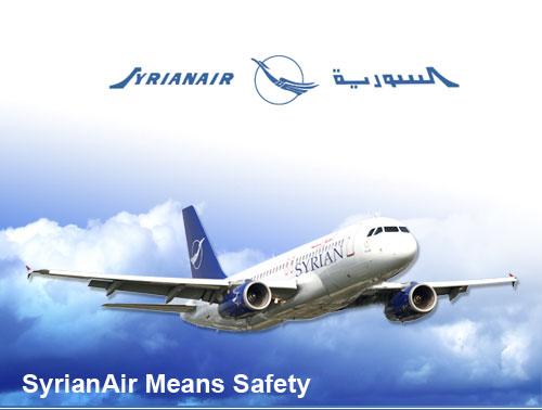 Liniile Aeriene Siriene