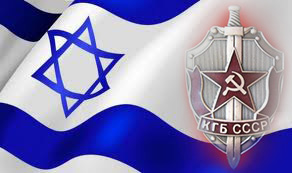 israel -KGB