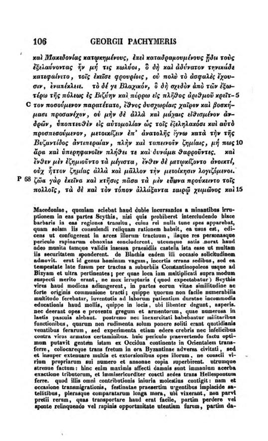 Georgius Pachymeres 2