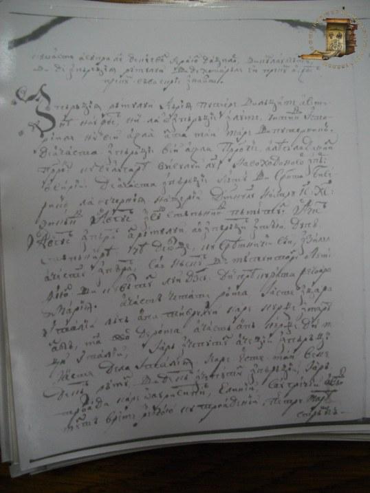 Nicolae Costin, Letopisetul (Imparatia Ramului)