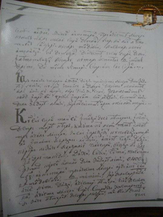 Nicolae Costin, Letopisetul (Pentru daci)