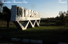 Separatistii de la Tiraspol vor sa dea la o parte Ucraina din reglementarea dosarului transnistrean