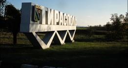 PROCURATURA REPUBLICII MOLDOVA INSTRUMENTEAZĂ CAZUL PRIVĂRII DE LIBERTATE A DIRECTORULUI ION IOVCEV! URMĂTORUL PAS: FĂPTUITORII TRANSNISTRENI VOR PUTEA FI DAȚI ÎN URMĂRIRE INTERNAȚIONALĂ!