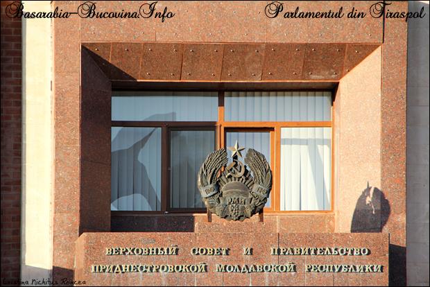 Stema comunista si Parlamentul din Tiraspol, Transnistria. CRIST