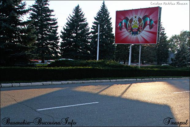 Panouri cu insemne comuniste in Tiraspol, Transnistria. CRISTINA