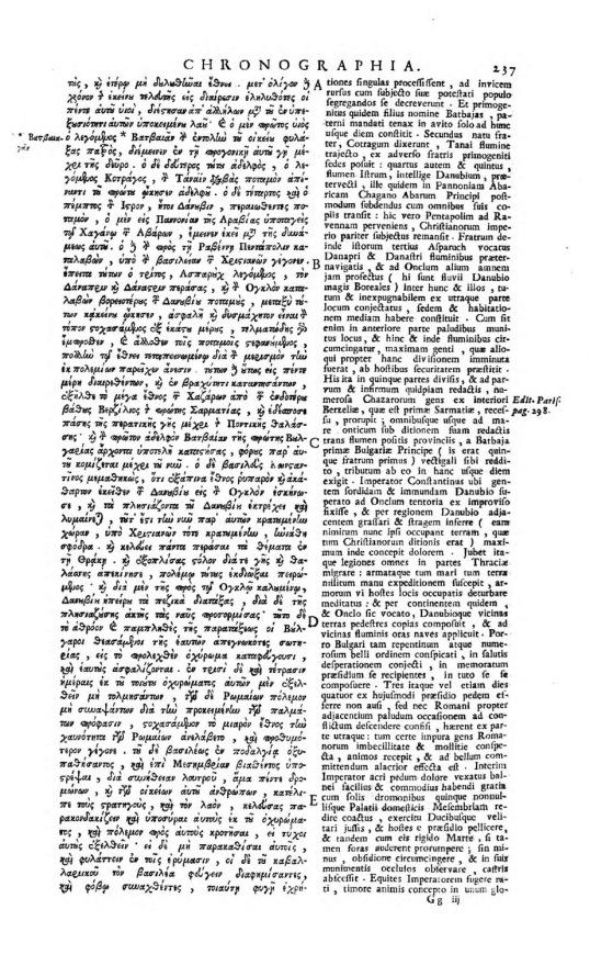 Teophanis Chronographia (p. 237)