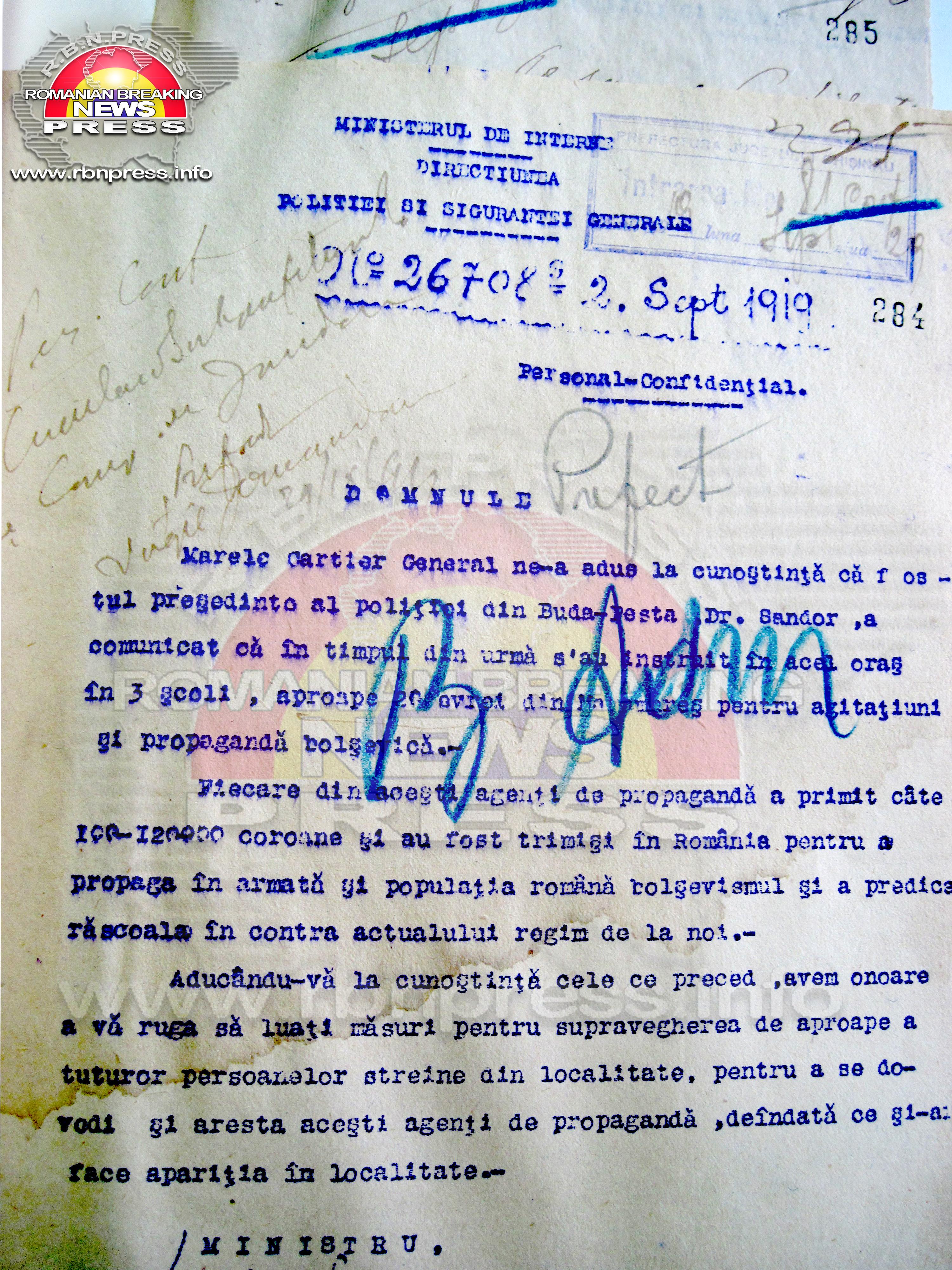 Arhiva R.Moldova - Nota - Ministerul de Interne Direcțiunea Poliției și Siguranței Generale, Către Prefectura Județului Chisinău