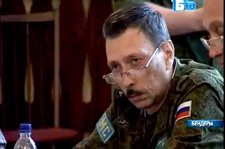Colonelul Valery Blizhensky