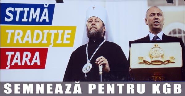 Colaj-Pasat-si-Vladimir-KGB