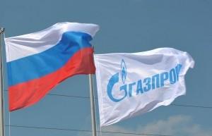 Rușii au scumpit brusc cu 25% gazele pentru România