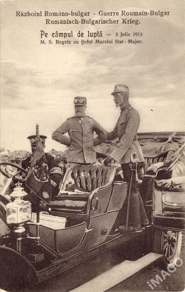 al-doilea-razboi-balcanic-234