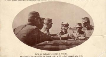 28 iulie 1913 – Intrarea României și Turciei în al II-lea razboi Balcanic pune capăt conflictului dintre Grecia, Serbia, pe de o parte și Bulgaria. România devine garantul soluționării crizei Balcanice