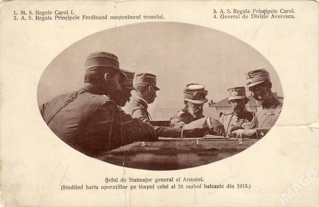 al-doilea-razboi-balcanic-236