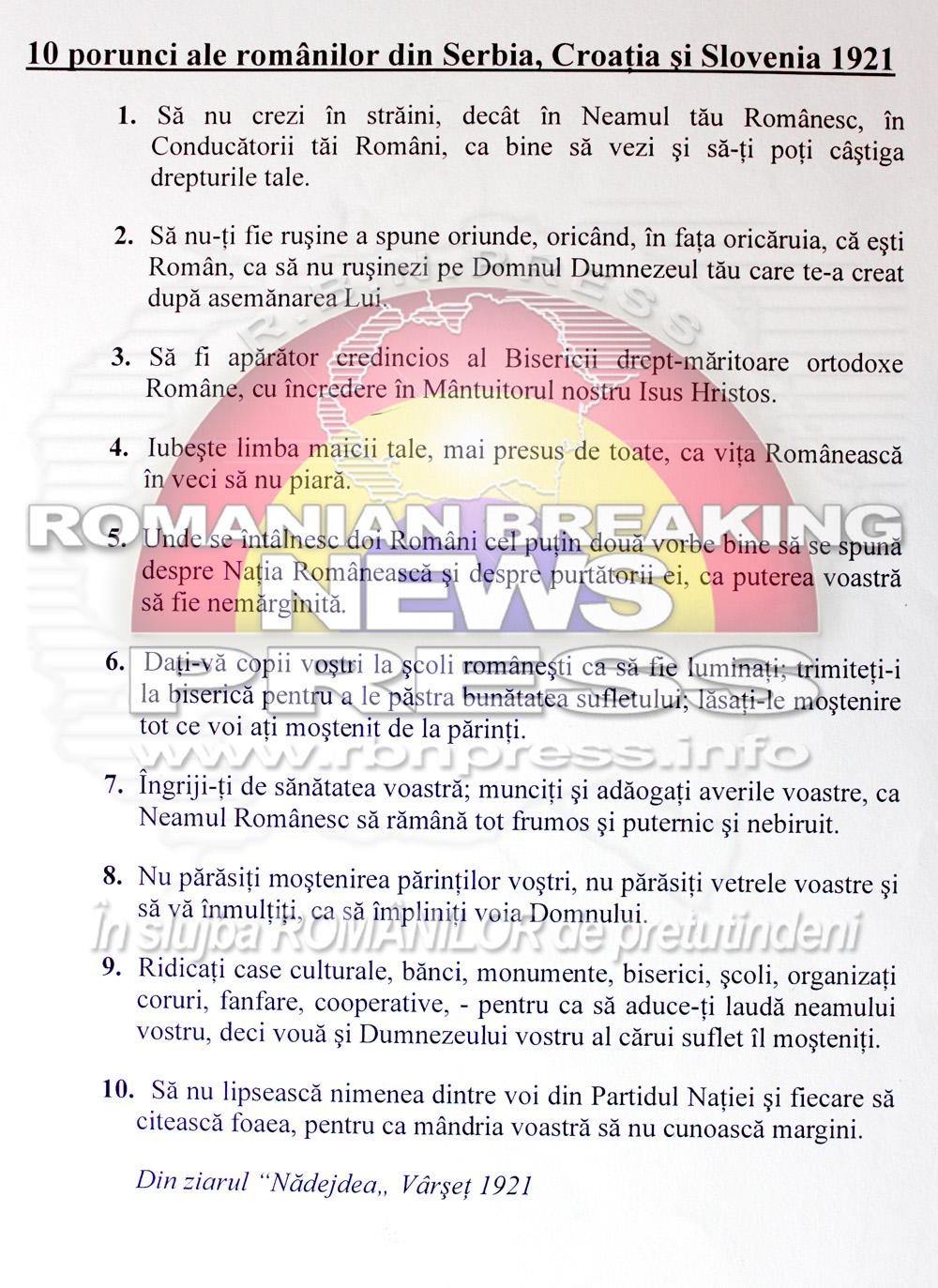 10_porunci_ale_romanilor_din_Serbia