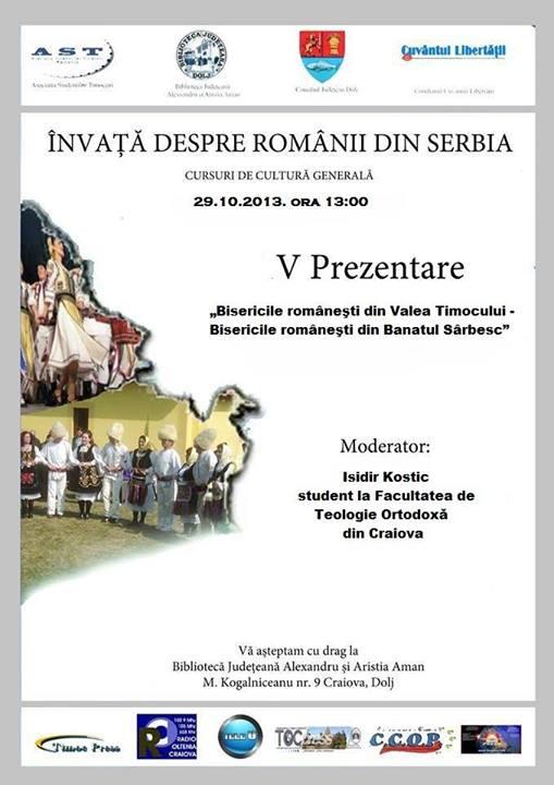 Invata_Despre_Romanii_Din_Serbia