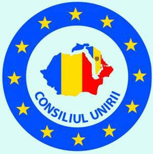 300-11_Consiliul_Unirii_logo