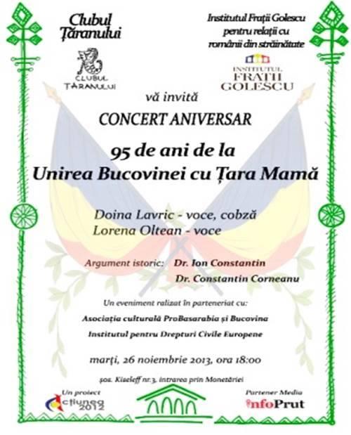 Concert_95_de_Ani_de_la_Unirea_Bucovinei_cu_Patria_Mama_Romania