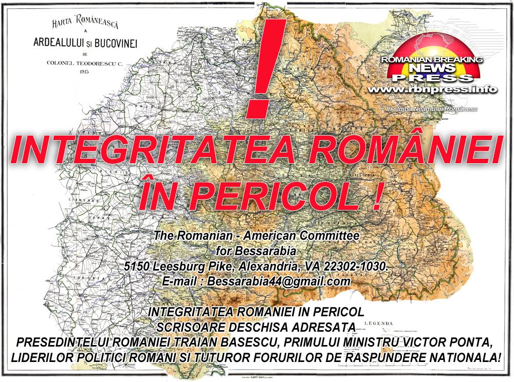 Integritatea Romaniei