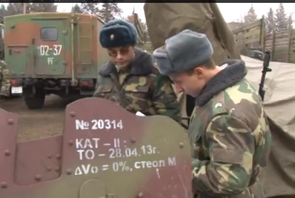 Armata transnistreana ian 2014 (22)