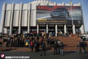Casa Ucraineana