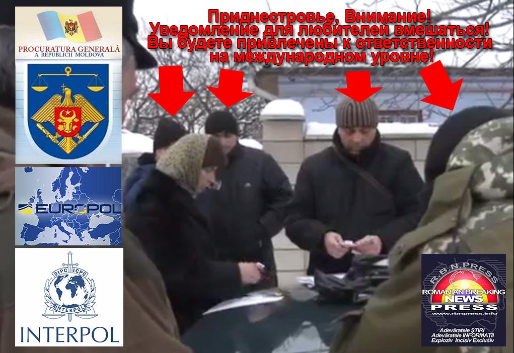 Asa ziși lucrători ai ilegalei miliții transnistrene ar putea ajunge URMĂRIȚI INTERNAȚIONAL ! Приднестровье, Внимание! Уведомление для любителей вмешаться! Вы будете привлечены к ответственности на международном уровне!