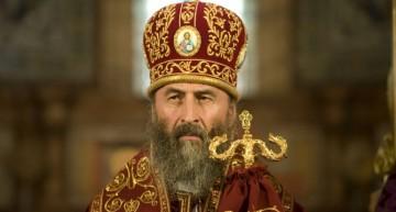 """Video / Mitropolitul Onufrie (Mitropolia Kievului supusă Rusiei) apăra interesele (religioase) ale Moscovei folosindu-se de limba română și """"amenințarea intervenției militare românești"""""""
