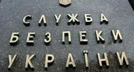 Comandanții Serviciului ucrainean de Securitate (SBU) au dezertat. Nu există planuri pentru apărarea depozitelor nucleare!