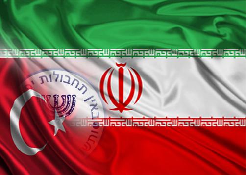 Turcia aruncă în aer agentura israeliană din Iran. Exclusiv R.B.N. Press