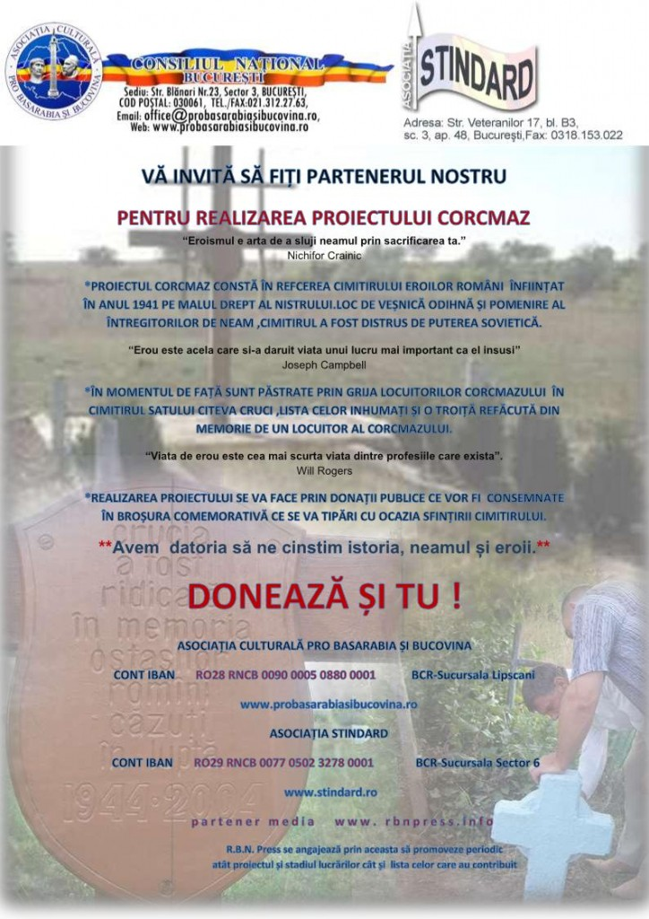 Proiectul Cimitirul  Eroilor Romani Corcmaz