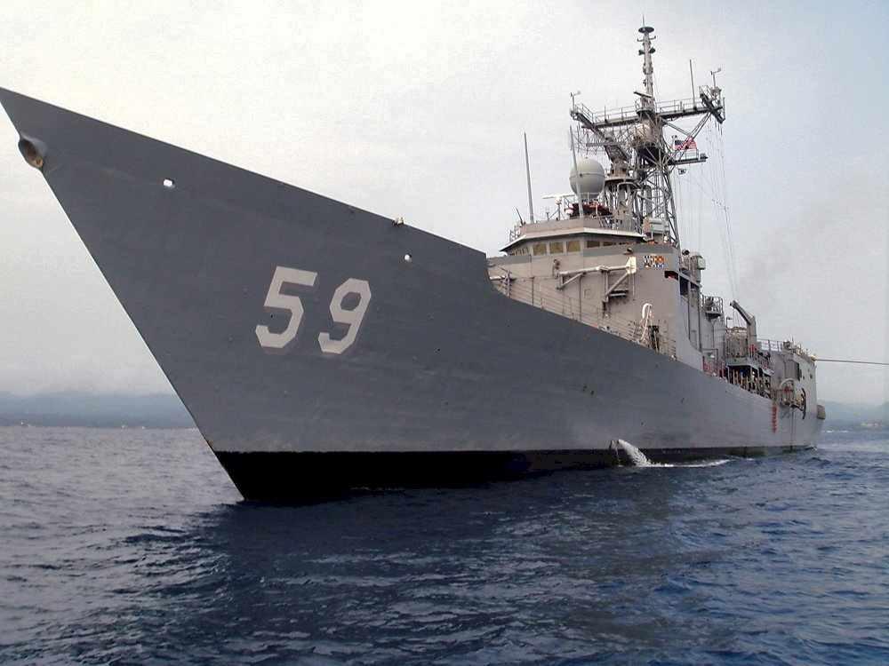 USS_Kauffman