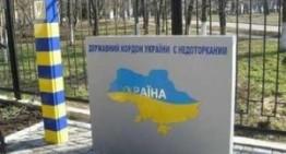 A ÎNCEPUT! SE STRÂNGE LAȚUL TRANSNISTRIEI! Operațiune specială a granicerilor ucraineni la granița cu Transnistria!