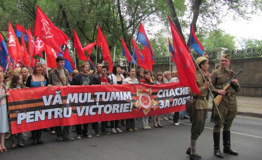 organizatii rusesti