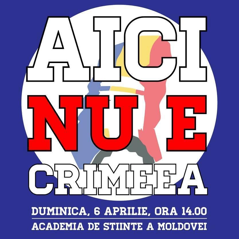 AICI NU E CRIMEEA