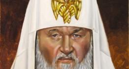 3.000.000 de români în ghearele diavolului rus Kirill și a bisericii rusești de ocupație