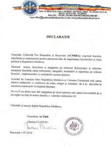 Declaratie-acordul-de-asociere-moldova-ue