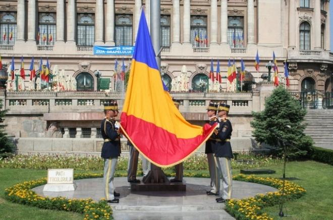 ziua_drapelului_national_joi_26_iunie