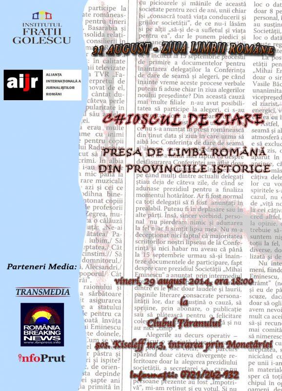 afis_ziua_limbii_romane