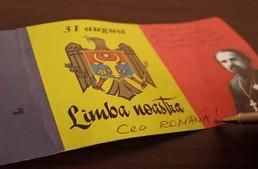 La mulți ani, Limba Română! La mulți ani, dragi români! …în dar, un regal de simțire românească din Căușeni / Republica Moldova