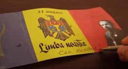 """Punerea în drepturi a """"limbii române"""" pe muchie de cuțit în Republica Moldova! Schimbarea denumirii limbii de stat în Constituția RM, la discreția Partidului Democrat"""