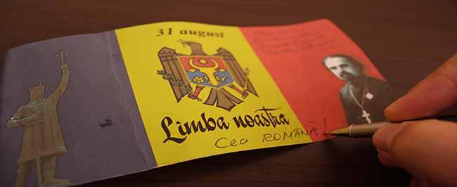 R. Moldova! Lungul drum spre regăsire, libertate și independență (5).  Bătălia pentru Limba Română!