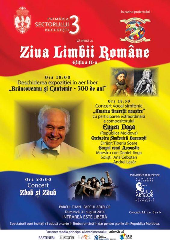 ziua-limbii-romane-Bucuresti-2014