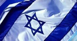 Israelul a anulat vizele pentru cetățenii Republicii Moldova