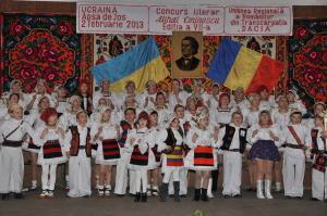 Concurs literar dedicat lui Mihai Eminescu, în Maramureșul Istoric,  Apșa de Jos, Ucraina