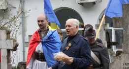Valeriu Eutușianu – omagiu Țării iubite și celor care au stat la baza îndeplinirii idealului Unirii