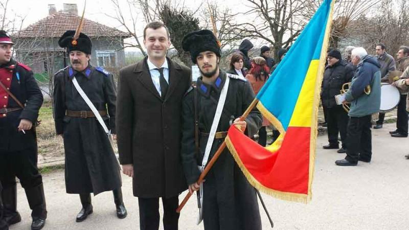 Radu-Nicole-Cosma_cu_dorobantii_romani_in_Bulgaria