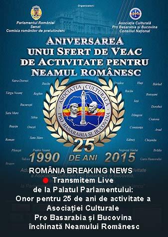 Transmitem_live_25_de_ani_Pro_Basarabia_si_Bucovina