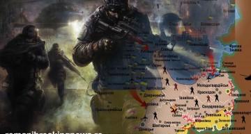 """O operație militară enigmatică lângă Lugansk. Putin bătut cu propria armă – """"Războiul Hibrid"""""""