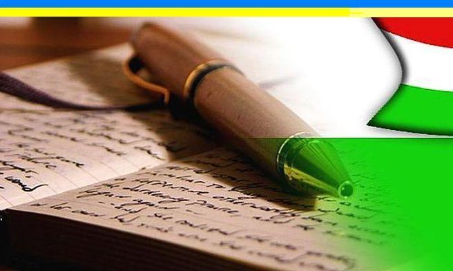 Ujgorod: Limba maghiară, studiată ca a doua limbă străină